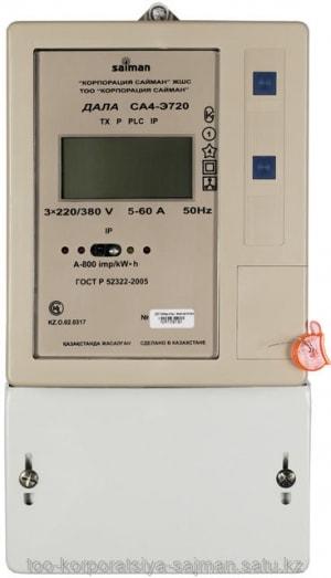 СА4-Э720 TX  (5-60А) Дала (3ф)  3-х тариф.