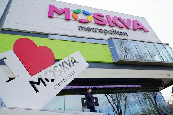 ТРЦ Moskva Metropolitan (г.Алматы)
