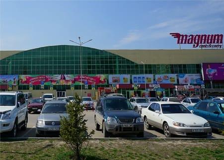Сеть магазинов Magnum (Республика Казахстан)