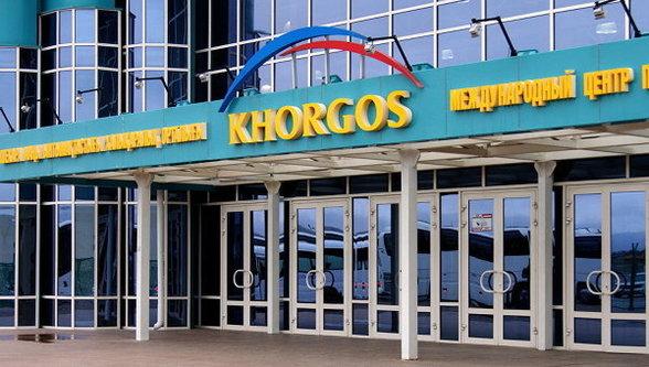 Хоргос. Сухой порт. KTZE-Khorgos Gateway