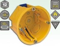 KSC 11-103 (коробка устан. под г/к 68*45) с пласт. лапками